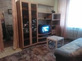 Сдается посуточно 2-комнатная квартира Вертковская ул, 45  м², 1300 рублей