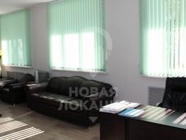 Сдается Офис Губкина пр-кт, 880  м², 265000 рублей