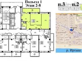 2-комнатная квартира, 64.52  м², 2-9/16 этаж