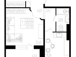 2-комнатная квартира, 63.31  м², 5/10 этаж
