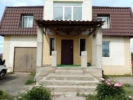 Дом, 280  м², 2 этажа, участок 12 сот.
