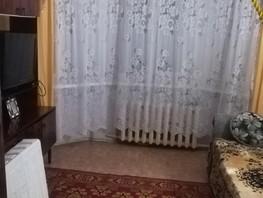 2-комнатная квартира, 46  м², 1/3 этаж
