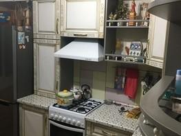 Продается 3-комнатная квартира Молодежная 3-я ул, 63  м², 3650000 рублей