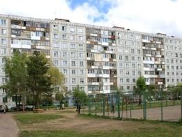 Продается 3-комнатная квартира Лермонтова ул, 61.2  м², 3600000 рублей