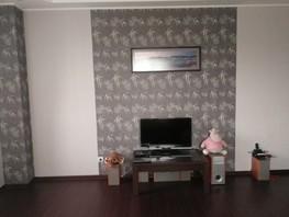 Продается 2-комнатная квартира Степанца ул, 63  м², 5850000 рублей