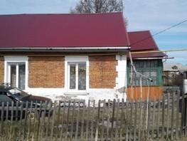 Продается Дом Вокзальная ул, 53.6  м², участок 7.6 сот., 1000000 рублей