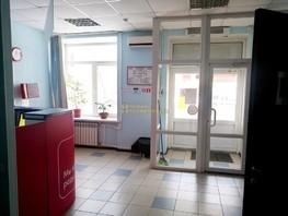 Продается Офис Кучерявенко ул, 282.7  м², 8750000 рублей