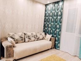 Продается 1-комнатная квартира Герцена ул, 30  м², 2980000 рублей