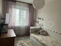 Продается 2-комнатная квартира Бульварная ул, 40.4  м², 2650000 рублей