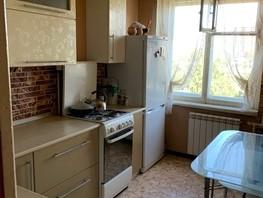 Продается 3-комнатная квартира Труда ул, 69  м², 4500000 рублей