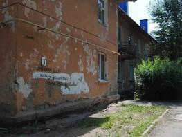 2-комн, Грозненская ул, д.8а