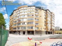 Офис, 67  м², 1 этаж, кирпичный