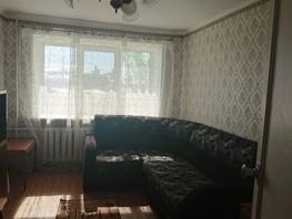 2-комнатная квартира, 44.5  м², 2/5 этаж