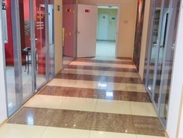 Офис, 263  м², 3 этаж