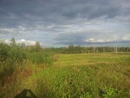 Земельный участок, Зоркальцевское сельское поселение