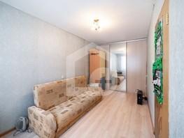 2-комнатная квартира, 44.6  м², 1/5 этаж