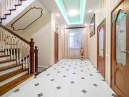 Продается Дом Красногвардейский пер, 406.3  м², участок 1500 сот., 25000000 рублей