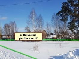 Участок, 1200  сот., Земля населенных пунктов