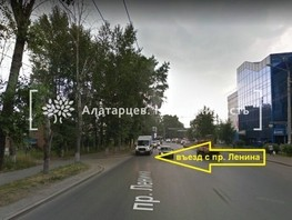 Земельный участок, Ленина пл