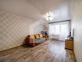1-комнатная квартира, 33  м², 1/6 этаж