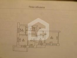 4-комнатная квартира, 72  м², 6/9 этаж