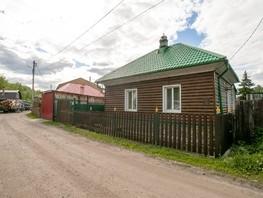Продается Дом Весенняя ул, 74.8  м², участок 4 сот., 4850000 рублей