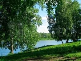Продается Дом Красивый пруд мкр, 162  м², участок 15 сот., 3200000 рублей