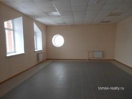 Сдается Офис Сухоозерный пер, 250  м², 100000 рублей