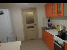 Сдается 2-комнатная квартира Розы Люксембург ул, 71  м², 30000 рублей