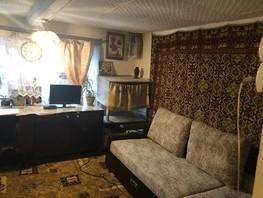 Продается Дом Пропиточная ул, 22  м², участок 5.5 сот., 1300000 рублей