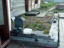 Дом, Краснодонская ул