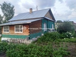 Дом, Льва Толстого ул