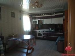 Дом, 55  м², 1 этаж, участок 2000 сот.