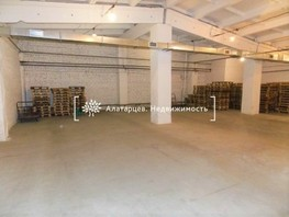 Склад, 537.9  м², 1 этаж