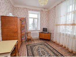 Комната, 21  м², 2/2 этаж