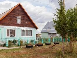 Дом, Весенняя ул