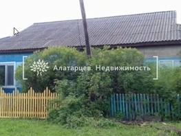 Дом, Сибирская ул