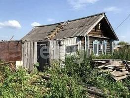 Дом, деревня Москали д.