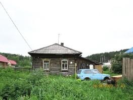 Дом, 20  м², участок 4 сот.