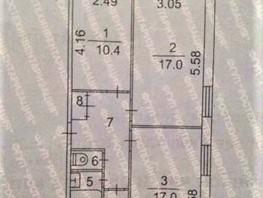 3-комнатная квартира, 61.3  м², 4/5 этаж