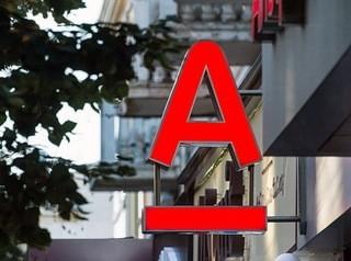 Альфа-Банк снизил ставку по ипотеке