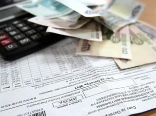 Жителям Иркутской области вернули 14,5 миллиона рублей за «коммуналку»