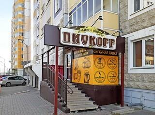 Заведениям общепита в жилых домах ограничили продажу алкоголя