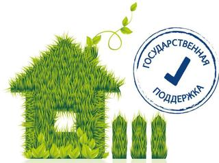 В Иркутской области могут создать пул застройщиков под сельскую ипотеку