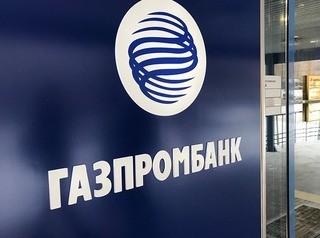 «Газпромбанк» снова снизил ставку нарефинансирование ипотеки