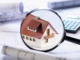 Оспаривать кадастровую стоимость недвижимости будут по-новому