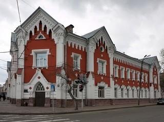 В Иркутске за 52,8 млн рублей отремонтируют здание гериатрического центра
