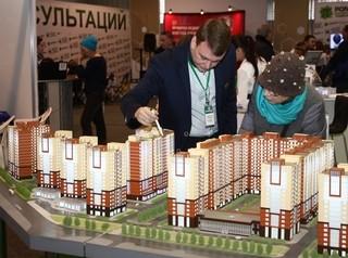 Ярмарка недвижимости пройдет в Иркутске со 2 по 5 ноября 2017 года