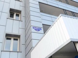 Долгострой ЖК «Флагман» на Борсоева ввели в эксплуатацию