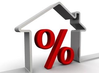 Ставки по ипотеке не снизятся в ближайшее время